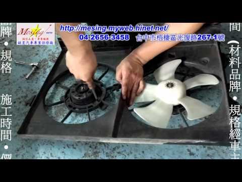 Замена вентилятора радиатора ОЖ на двигателе 1AZ-FE