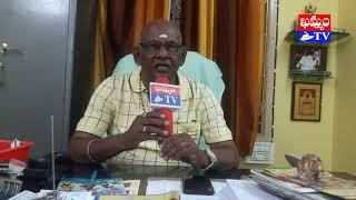 29 నుంచి దేవీ నవరాత్రులు ప్రారంభం (వీడియో)
