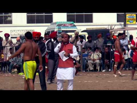 Media Punjab Begowal Kabbadi_Part_1