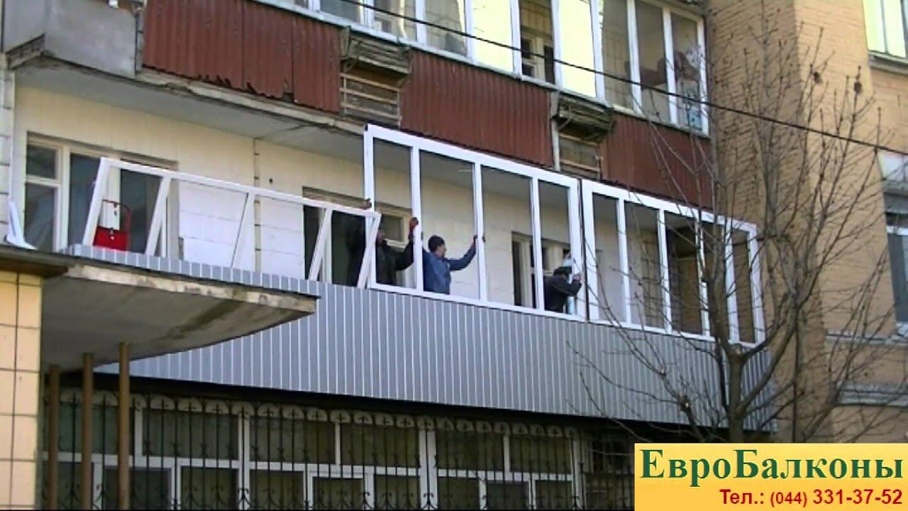 Остекление балкона с выносом видео.