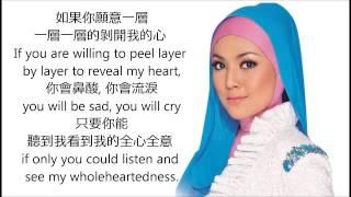 Shila Amzah 茜拉 Onion 洋葱 (我是歌手