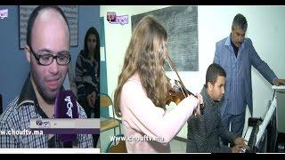 بادرة إنسانية.. شباب في وضعية إعاقة يستفيدون من دروس للموسيقى بالبيضاء | روبورتاج