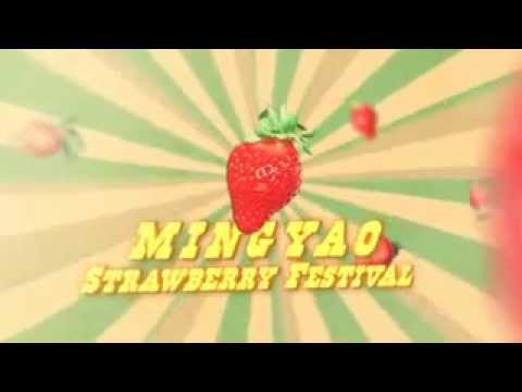 WooGo Juice MingYao Strawberry Festival Commercial