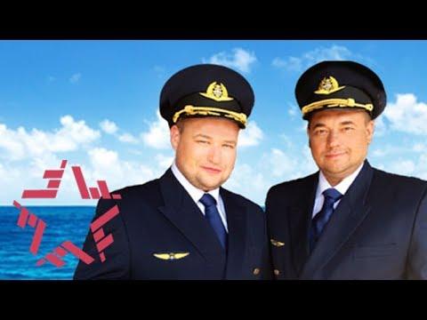 Руки Вверх ft. Михаил Жуков - Ты Моё Море