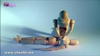 بالفيديو..هاشنو كيوقع لجسم الانسان بعد الإقلاع عن التدخين   |   واش فراسك