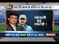 Cricket Ki Baat: COA not happy with Ravi Shastri, Rahul Dravid, and Zaheer Khan