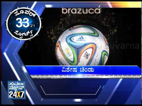 Sachin Tendulkar's football team name? _ Sports News - News bulletin 28 May 14