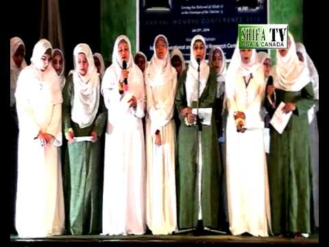 Qaseeda Burdah By IECRC Bahrain Sisters' Group