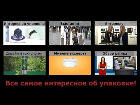 УПАК ТВ