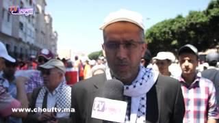 الحبيب الشوباني : دعم الشعب الفلسطيني واجب أخلاقي من دون أي اعتبارات | خارج البلاطو