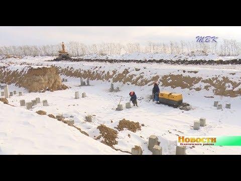 В Искитимском районе началась закладка фундамента птицефабрики «Улыбино»