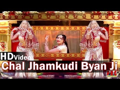 Rajasthani DJ Songs 2014 | Chal Jhamkudi Byan Ji | Sexy Girl On DJ | Rajasthani New Video Song in HD
