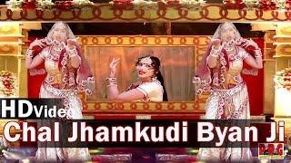 Rajasthani DJ Songs 2014 Chal Jhamkudi Byan Ji Nutan On