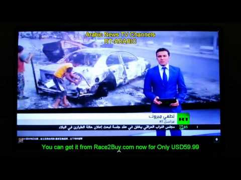 Watch Free Arabic News TV Channels from any part of the World - Part 2