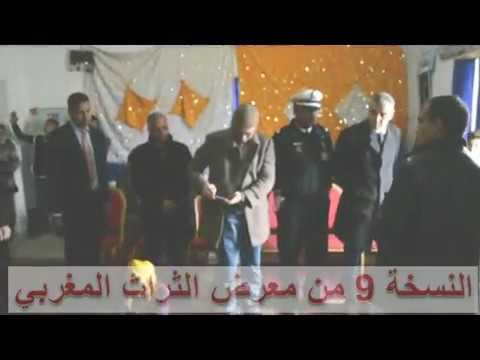 ميدلت : صبيحة للتراث المغربي بالثانوية الاعدادية مولاي يوسف