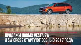 Штрафы могут простить, новый BMW X3, супер Porsche 911 и многое другое // Микроновости 19-30 июня. Видео Авто Вести Россия 24.