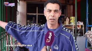 بالفيديو..اللحظات الأخيرة في حياة مشجع الكرة الحديدية اللي مات فدوي بن حمد..وهاشنو وقع | بــووز