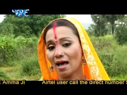 Kalpana Patowary - Dawura Leke Jaib A Ammaji - Chhat Album Aage Bilaiya Pichhe Chhati Maiya.