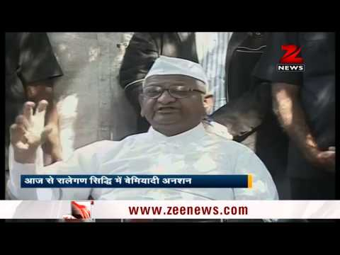 Jan Lokpal Bill: Anna Hazare to begin indefinite fast