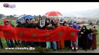 بالفيديو..سكان حي البرج بتطوان يحتجون..شركات عقارية بغاو ياخدو لينا أرضنا فابور   |   خارج البلاطو