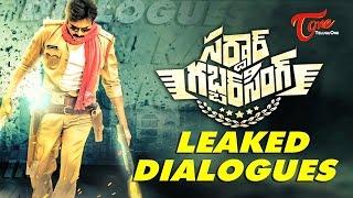 SARDAAR Gabbar Singh Leaked Dialogues