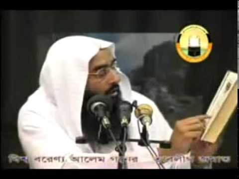 Tablig Jamaat by Motiur Rahman Madani (1/3)