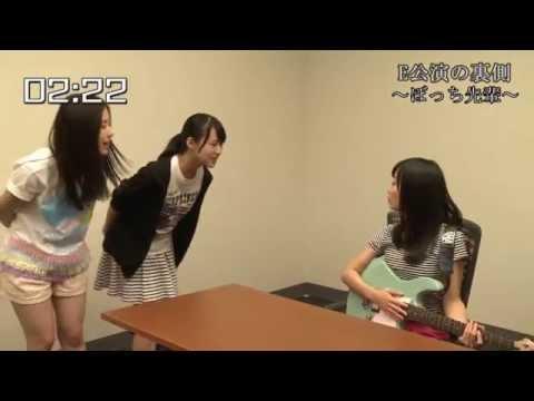 SKE48 E公演 2分半の袋とじ 2014.06.22①