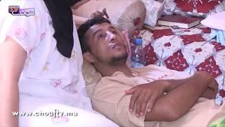 فيديو جد مؤثر..في قلب منزل الملاكم المغربي حموت الذي تعرض لاعتداء خطير..ولد دربنا هو لي ضربي بالسلاح و قاليهم أنا قتلت ليكم البطل |