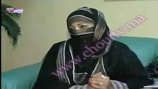 بالڤيديو :مليونيرة سعودية تبحث عن زوج | روبورتاج