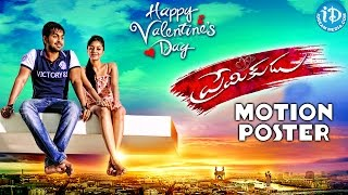 Premikudu Movie Motion Poster - Valentine's Day Special- Maanas, Sanam Shetty