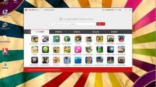 Baixar Aplicativos, Jogos Sem Jailbreak Para (Iphone