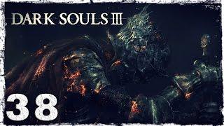 Dark Souls 3. #38: Анор Лондо. Боль..
