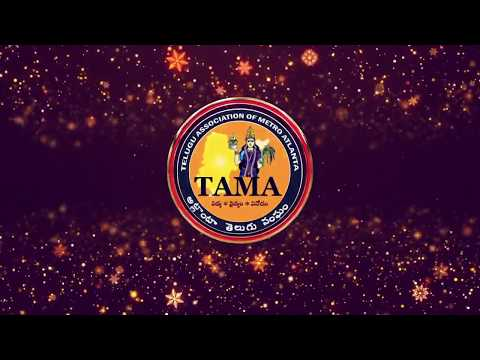 Happy New Year Greetings from TAMA