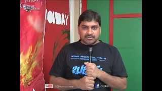 Budugu Movie Song Release Press Meet-Lakshmi Manchu