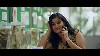 Unda Leda Theatrical Trailer