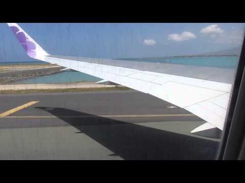 Hawaiian Airlines 767 - Landing at Honolulu Int'l Airport