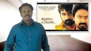 Vanmam Tamil Movie Review Vijay Sethupathy, Krishna