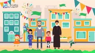 دار الإفتاء المصرية: هيا بنا نحتفل بمولد