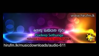 Nethu Kakiyana thura - Pradeep Sethunga
