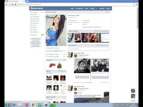 Создание фейк страницы вконтакте видео