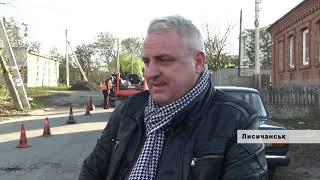 У Лисичанську продовжується ямковий ремонт доріг