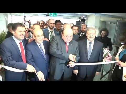 البنك الأهلي الأردني يفتتح مقره الإقليمي في رام الله ويعد بخدمات مميزة