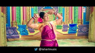 Latest Kannada Song 2014 Pan Pan Full Video Song