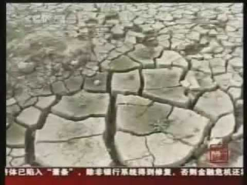 China ADMITS Weather Modification
