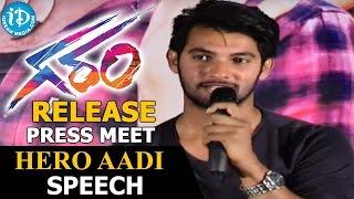Aadi, Posani, Prudhvi Raj speeches@Garam release press meet
