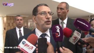 بالفيديو: العثماني يعلن إستعداده التخلي عن الحكومة بقرار حزبي |