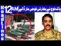 Five Indian soldiers killed in Pakistan Army attack Headlines 12 AM 16 Feb 2018 Dunya News
