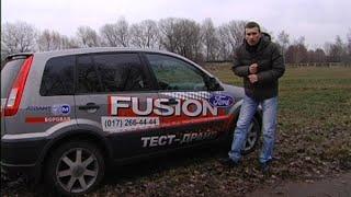 Ford Fusion: тест-драйв программы Автопанорама