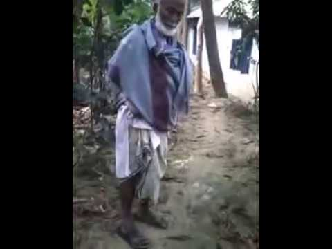 old man gali
