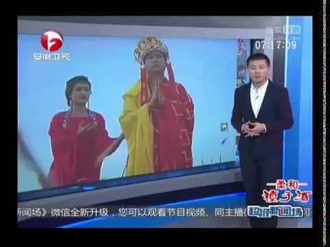 Nhạc chế Tây du ký của Việt Nam bất ngờ lên sóng truyền hình Trung Quốc